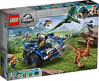 Lego Jurassic World Втеча галлимима і птеранодона 75940