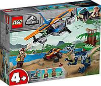 Lego Jurassic World Велоцираптор: спасіння на біплані 75942