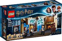 Lego Harry Potter Выручай-комната Хогвартса 75966