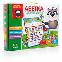 Развивающая игра настольная для детей Азбука с магнитной доской VT5412-01