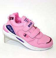 Кросівки рожеві для дівчаток, фото 1
