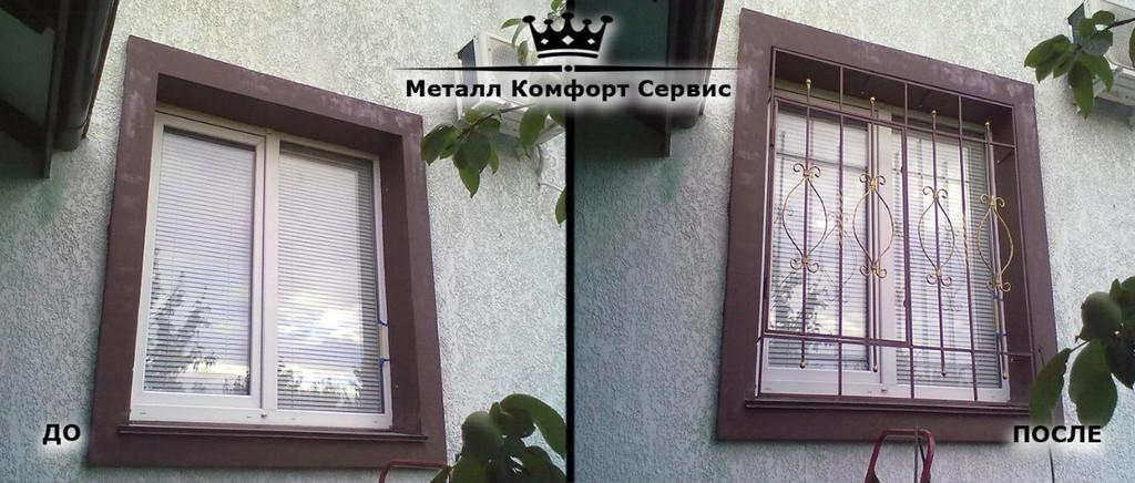 Металл Комфорт Сервис