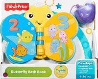 Дитяча Розвиваюча тактильна Іграшка для купання малюків Книжка-Метелик на присосці з рибкою, Fisher price