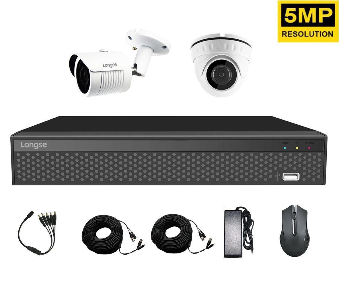 Комплект відеоспостереження через інтернет 5 Мп на 2 камери Longse XVR2004HD1M1P500, Quad HD