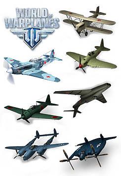 """Вафельна картинка """"Літаки"""""""