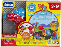 Детский Игровой Развивающий Конструктор Трансформаблокс: 40 деталей с электро-отверткой Transformablox, Chicco