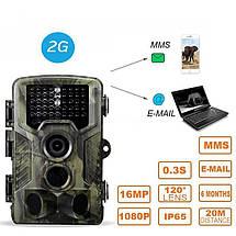 Фотоловушка - охотничья GSM камера с SMS управлением Suntek HC-800M, фото 3