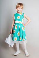 Детское модное, нарядное платье в ромашки по доступной цене.