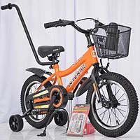 """Дитячий велосипед INTENSE N-200 14"""" від 3 до 6 років"""