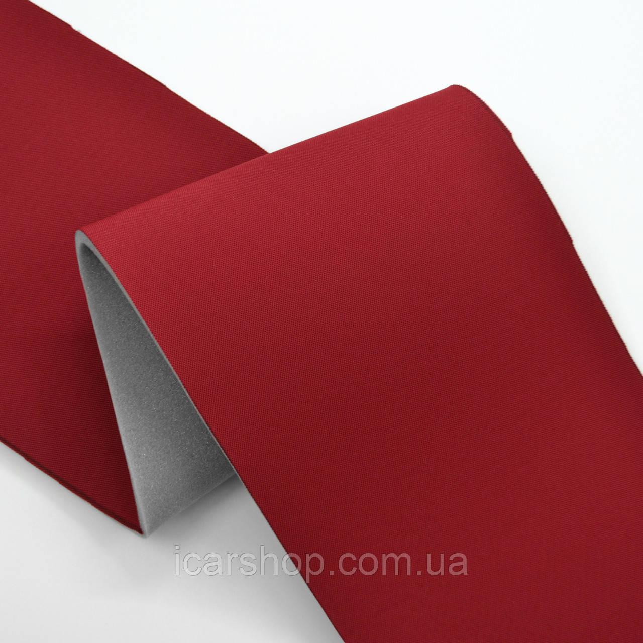 Ткань 806 (1,6м) / Красная / На поролоне 5мм