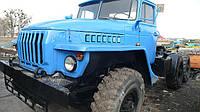 Автомобиль УРАЛ-4320 дизельный седельный тягач