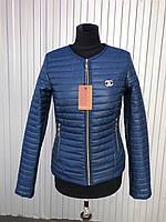 Женская короткая стеганная демисезонная куртка Шанель в разных цветах 42-62размеры в наличии