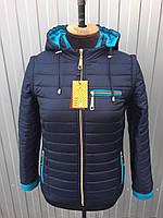Женская демисезонная короткая куртка-трансформер синего цвета 42-66 размеры