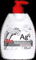 """""""Ag-plus"""" Жидкое мыло «Антибактериальное»"""