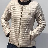 Женская короткая стеганная демисезонная куртка Шанель бежевого цвета 42-66размеры в наличии
