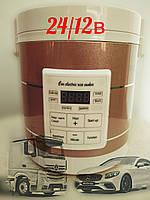 Мультиварка рисоварка в машину 1,6 л от прикуривателя на 12в/24v для фуры