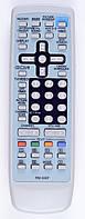 Пульт JVC  RM-C530F (TV) з ТХТ як оригінал