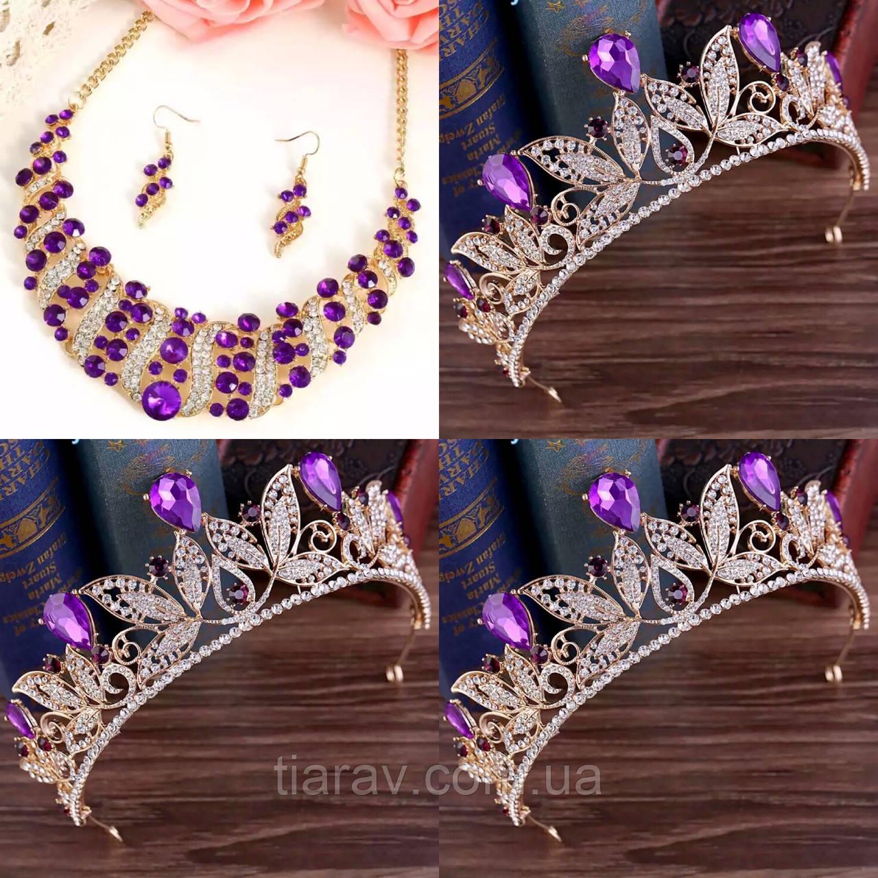 Діадема кольє і сережки, набір прикрас, весільна біжутерія, корона