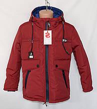 """Демісезонна куртка """"Вest"""" для хлопчиків від виробника"""