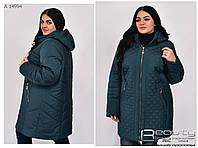 Женская куртка большого размера Украина Размеры: 60/62/64/66/68/70