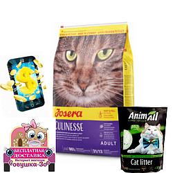 Корм Йозера Кулінеже Josera Culinesse для котів 10 кг  АнімАлл 3.8л кешбек та доставка