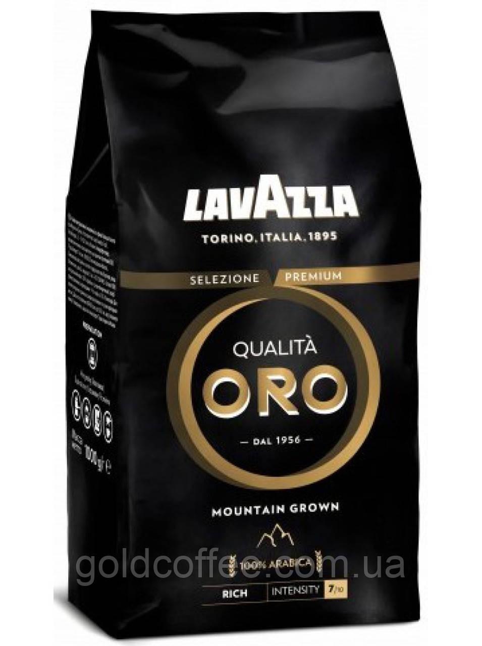 Зернова кава LavAzza Qualità Oro Mountain Grown