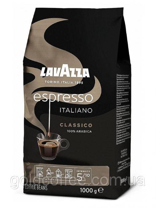 Зернова кава Lavazza Espresso Italiano Classico, 1 кг