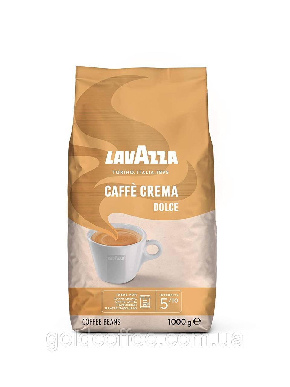 Зернова кава Lavazza Dolce Caffe Crema, 1кг