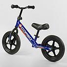 """Беговел CORSO велобіг від дитячий синій, сталева рама, колесо 12"""" велосипед без педалей, фото 3"""