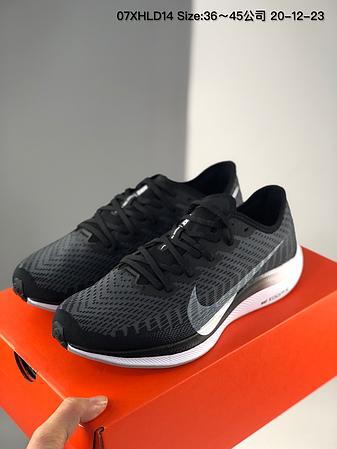 Кросівки Nike ZoomX Pegasus Turbo 2 BL