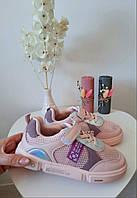 Кеды летние для девочки розовые