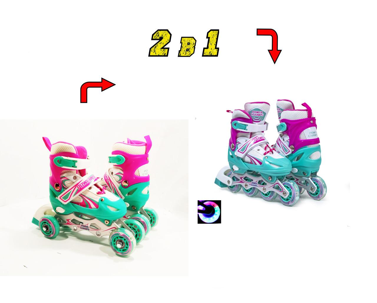 Детские ролики для начинающих квады размер 29-33 и 34-37 LikeStar (2в1) бирюзовый цвет