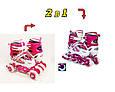 Детские ролики для начинающих квады + Шлем + Защита размер 29-33 и 34-37 LikeStar (2в1) розовый цвет, фото 4