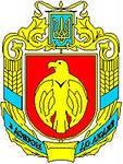 Грузоперевозки по Кировоградской области, фото 1