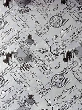 Упаковочная бумага размер 1 метр на 70 см для подарка с рисунком газета черно белая 1 шт