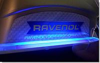 Как проверить подлинность продукции  RAVENOL?