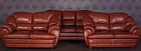 """Комплект шкіряних меблів """"Аляска"""" У наявності, від виробника, диван в шкірі, шкіряний диван"""