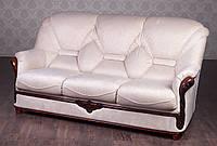 """Классический трехместный диван """"Орхидея"""", с раскладным спальным местом. Каркас из дерева. Под заказ от 10 дней"""