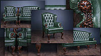 """Комплект м'якої класичних меблів в шкірі """"Вальтер Люкс"""", диван, крісла"""