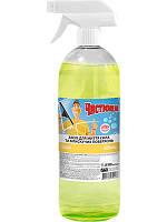 """""""Чистюня"""" Средство для мытья стекол и блестящих поверхностей «Лимон»"""
