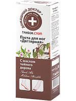 """""""Домашний доктор"""" Паста для ног «Дегтярная»"""