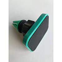 Тримач магнітний автомобільний для смартфона YQ-CT033 Бірюзовий, фото 1