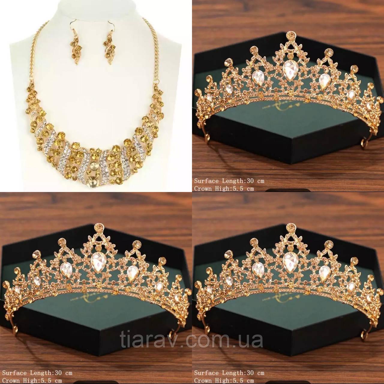 Діадема кольє і сережки, корона, тіара, весільна біжутерія