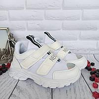 Кроссовки детские, размер 32,36 ТМ ANGEL белые с модным дизайном
