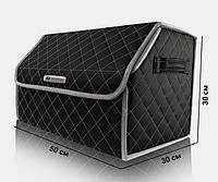 Органайзер в багажник автомобиля Hyundai от Carbag Чёрный c серой строчкой и серой окантовкой