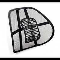 Ортопедична спинка-подушка на крісло і авто сидіння c масажем