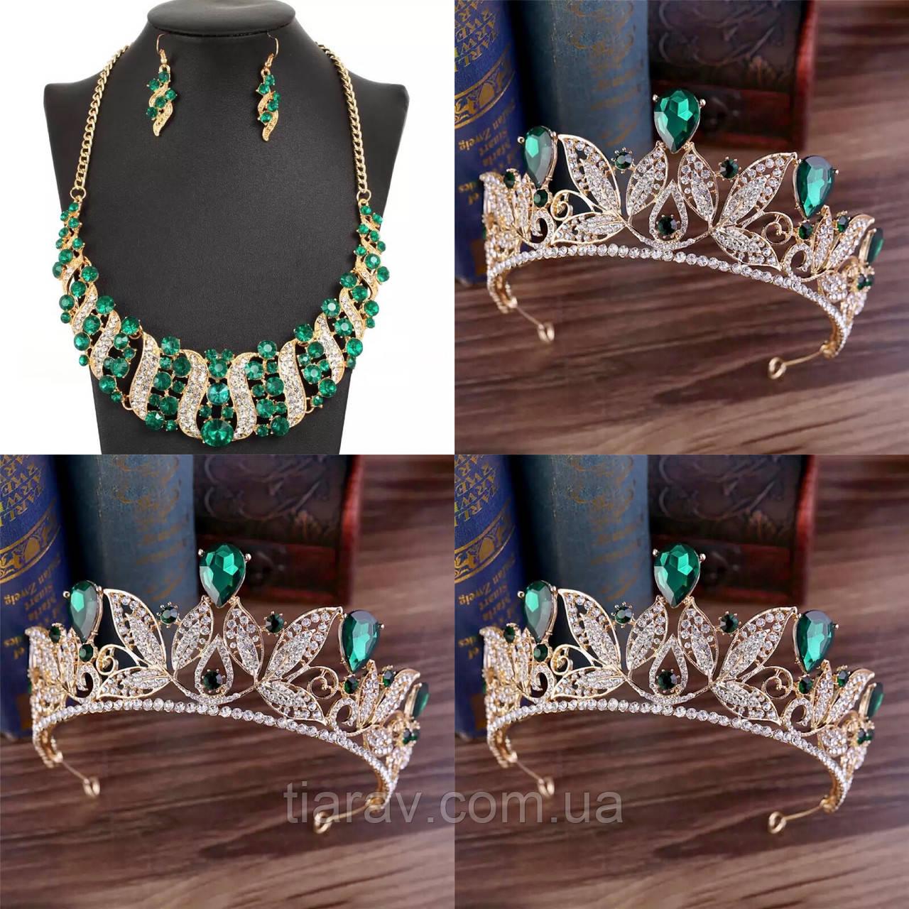 Тіара і сережки з зеленими каменями, корона діадема, кольє і сережки