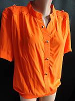Молодежная рубашка с погонами купить. , фото 1