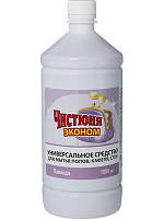 """""""Чистюня"""" Универсальное средство для мытья полов, кафеля, стен «Лаванда»"""