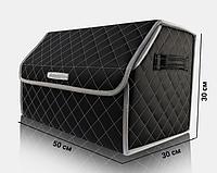 Органайзер в багажник автомобиля Mercedes от Carbag Чёрный c серой строчкой и серой окантовкой